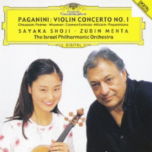 【中古】パガニーニ:ヴァイオリン協奏曲第1番 ショーソン:詩曲 他/庄司紗矢香