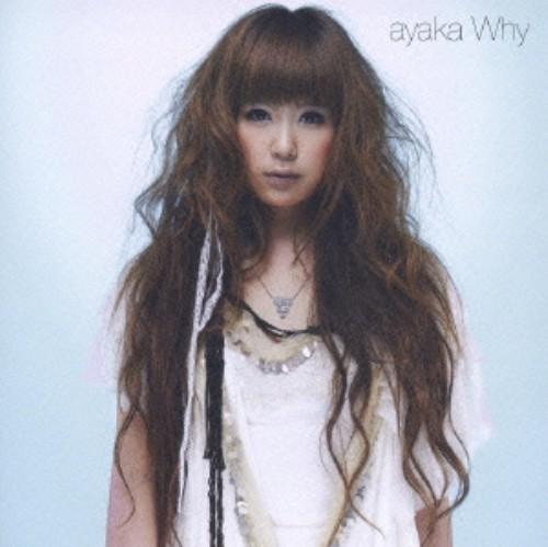 【中古】CLAP&LOVE/Why(完全生産限定盤)(DVD付)/絢香