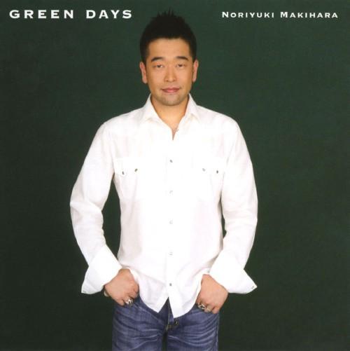 【中古】GREEN DAYS/槇原敬之