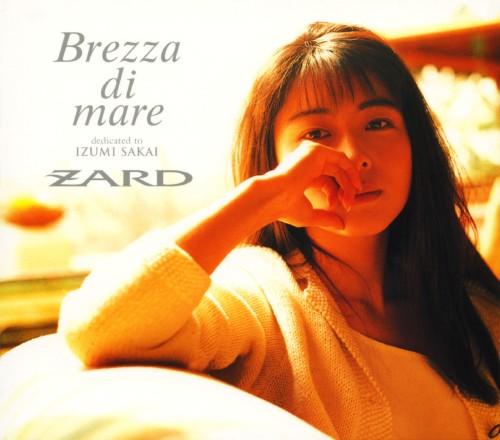【中古】ZARD プレミアムセレクション Brezza di mare〜dedicated to IZUMI SAKAI〜(DVD付)/ZARD