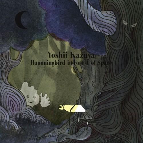 【中古】Hummingbird in Forest of Space/吉井和哉