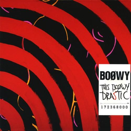 【中古】THIS BOΦWY DRASTIC(初回限定盤)(DVD付)/BOφWY