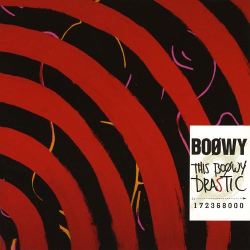 【中古】THIS BOΦWY DRASTIC(DVD付)/BOφWY
