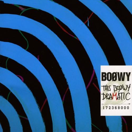 【中古】THIS BOΦWY DRAMATIC(DVD付)/BOφWY
