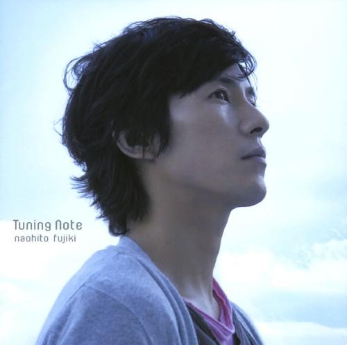 【中古】Tuning Note/藤木直人