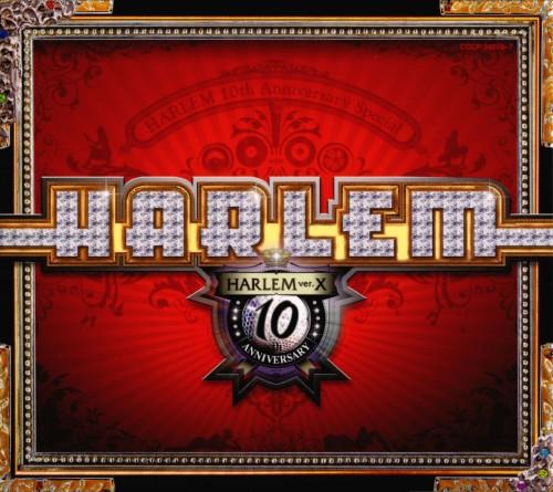 【中古】HARLEM ver.X −10th Anniversary−/オムニバス