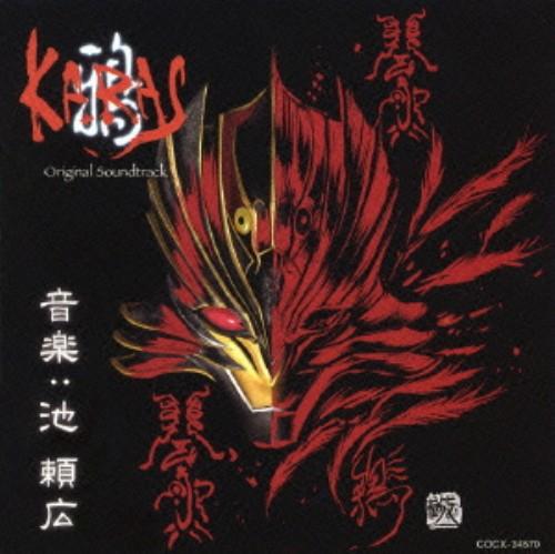 【中古】鴉−KARAS− オリジナル・サウンドトラック/アニメ・サントラ