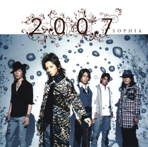 【中古】2007/SOPHIA