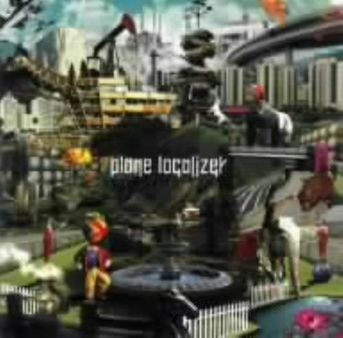【中古】localizer/plane