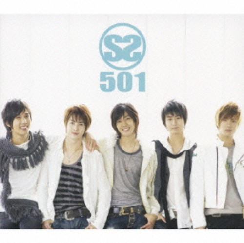 【中古】SS501(初回限定盤B)/SS501