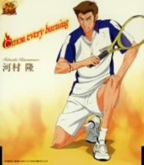 【中古】テニスの王子様キャラマキシ/河村隆
