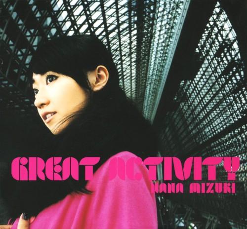 【中古】GREAT ACTIVITY(期間限定生産盤)(DVD付)/水樹奈々