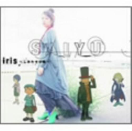 【中古】iris〜しあわせの箱(初回生産限定盤)/Salyu