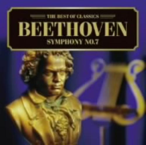 【中古】ベートーヴェン:交響曲第7番/ドラホシュ(ベーラ)