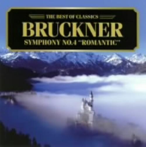 【中古】ブルックナー:交響曲第4番《ロマンティック》/ティントナー(ゲオルグ)