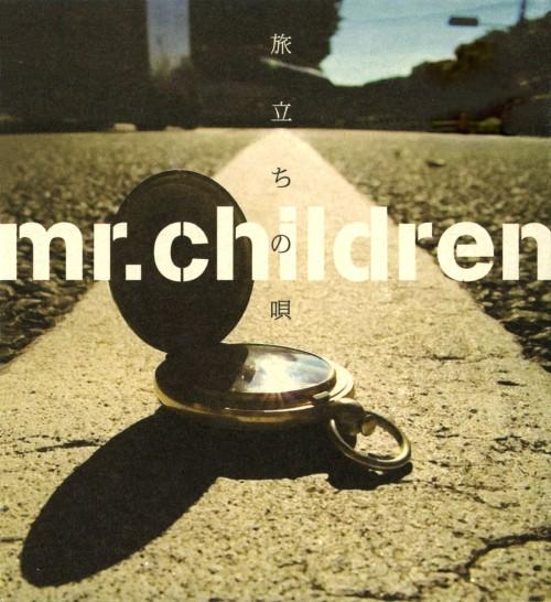 【中古】旅立ちの唄/Mr.Children