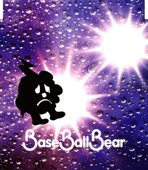 【中古】愛してる/Base Ball Bear