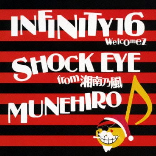 【中古】いつまでもメリークリスマス/INFINITY16 welcomez SHOCK EYE from 湘南乃風,MUNEHIRO