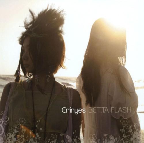 【中古】Erinyes/BETTA FLASH