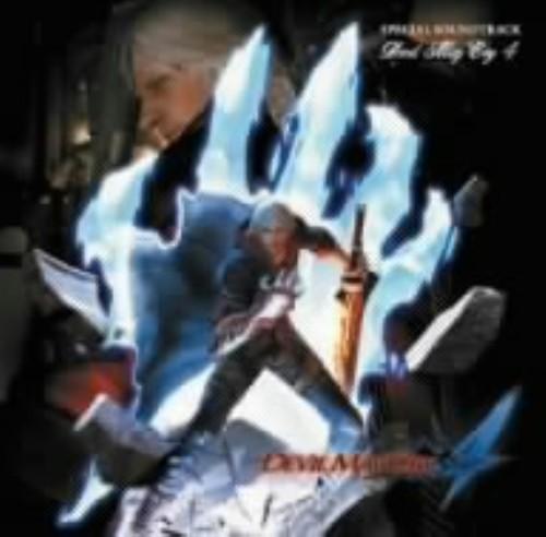 【中古】DEVIL MAY CRY 4(DVD付)/ゲームミュージック