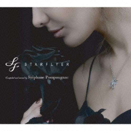 【中古】Star Flyer compiled by Stephane Pompougnac/オムニバス