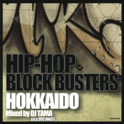【中古】HIP−HOP BLOCK BUSTER HOKKAIDO mixed by DJ TAMA a.k.a. SPC FINEST/オムニバス