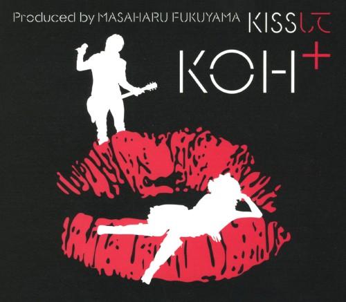【中古】KISSして(DVD付)/KOH+(コープラス)