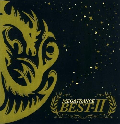 【中古】MEGA TRANCE BEST II/オムニバス