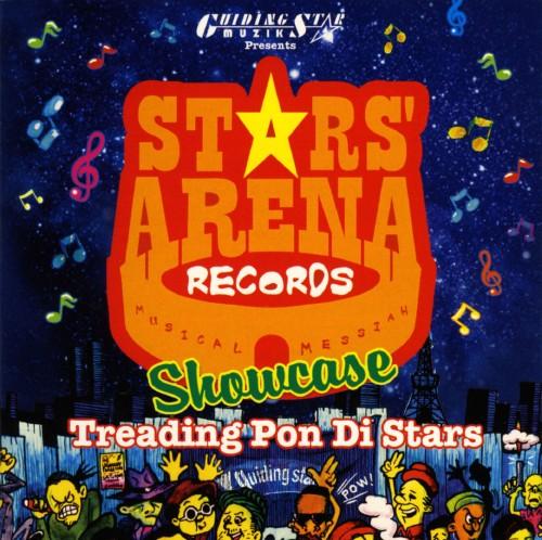 【中古】スターズ・アリーナ・ショウケース Treading Pon Di Star/オムニバス
