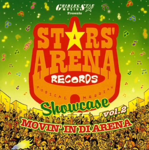 【中古】STARS'ARENA SHOWCASE vol.2 MOVIN'IN DI ARENA/オムニバス