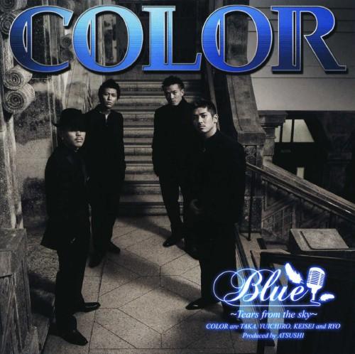 【中古】BLUE〜Tears from the sky〜(DVD付)/COLOR