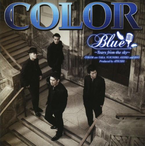 【中古】BLUE〜Tears from the sky〜/COLOR