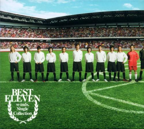【中古】w−inds. Single Collection BEST ELEVEN(初回限定盤)(DVD付)/w−inds.