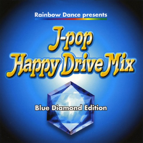 【中古】J−POP Happy Drive Mix〜blue diamond edition〜/オムニバス