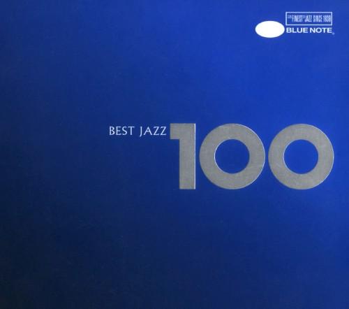 【中古】ベスト・ジャズ100/オムニバス