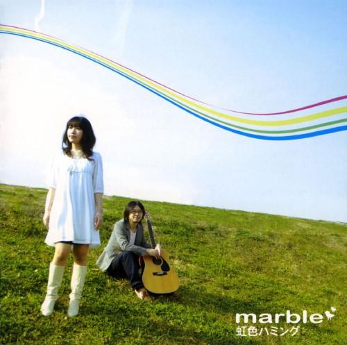 【中古】虹色ハミング/marble