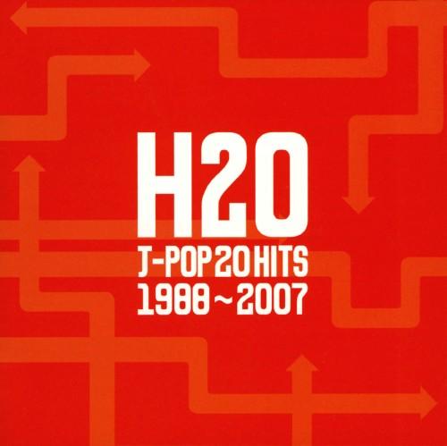 【中古】H20/オムニバス