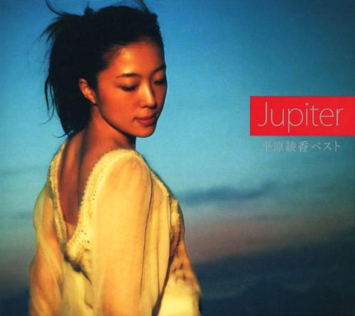 【中古】Jupiter〜平原綾香ベスト(初回生産限定盤)(DVD付)/平原綾香