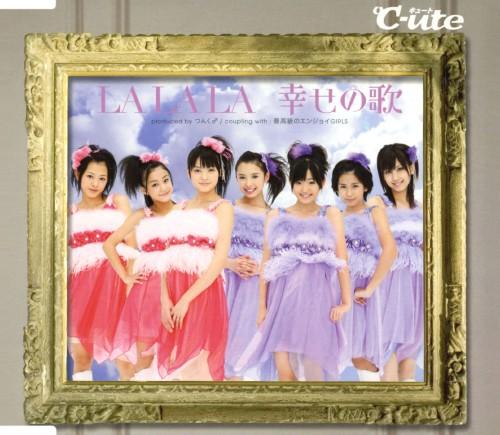 【中古】LALALA 幸せの歌/℃−ute