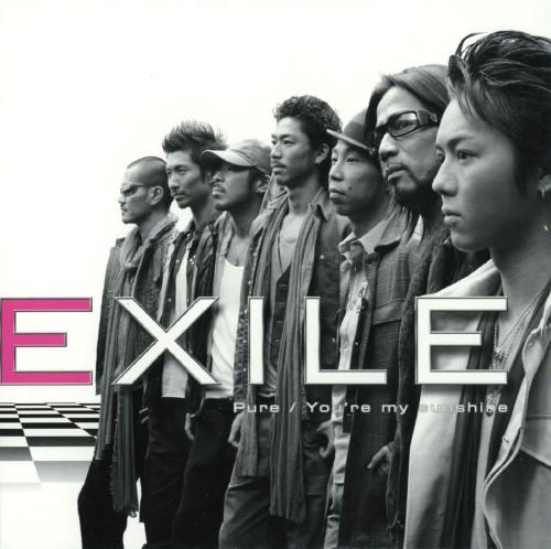 【中古】Pure/You're my sunshine/EXILE