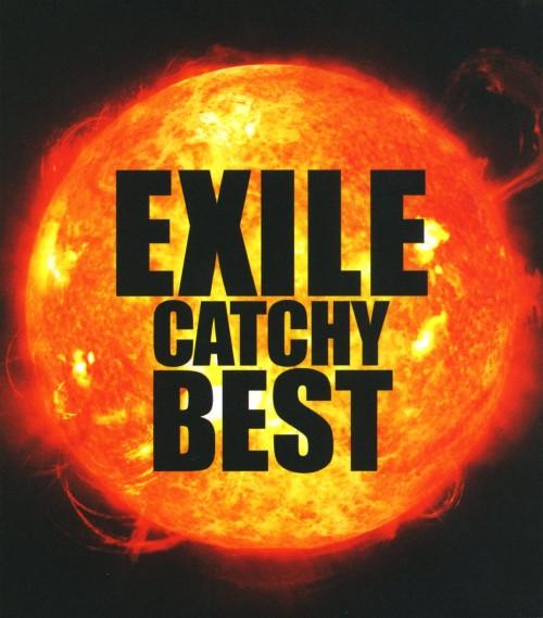 【中古】EXILE CATCHY BEST(DVD付)/EXILE