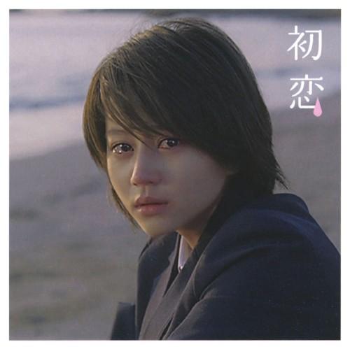 【中古】初恋/GOING UNDER GROUND