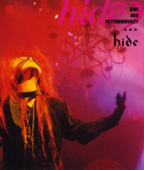 【中古】HIDE OUR PSYCHOMMUNITY/hide