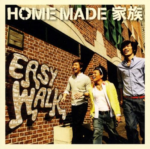 【中古】EASY WALK/HOME MADE 家族