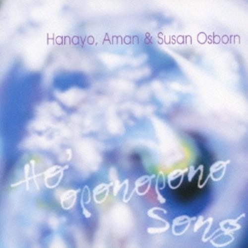 【中古】Ho'oponopono Song/Hanayo,Aman&Susan Osborn