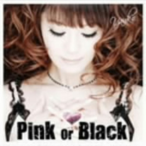 【中古】Pink Or Black/やうこ