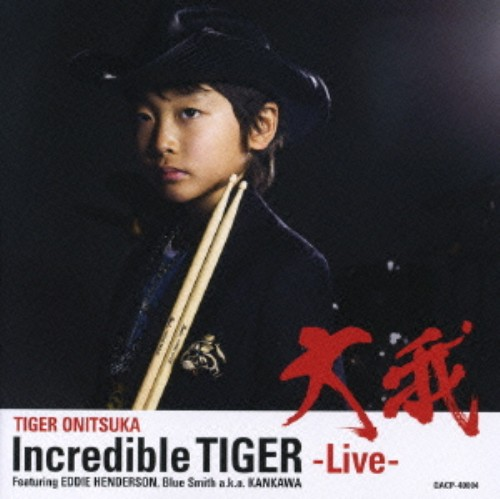 【中古】Incredible TIGER−Live−Featuring EDDIE HENDERSON,BLUE SMITH a.k.a. KANKAWA(DVD付)/大我