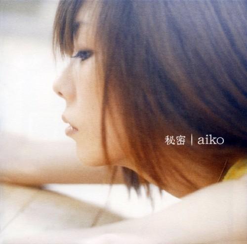 【中古】秘密/aiko