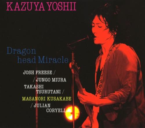 【中古】Dragon head Miracle/吉井和哉