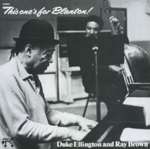 【中古】ジミー・ブラントンに捧ぐ(初回生産限定盤)/デューク・エリントン&レイ・ブラウン